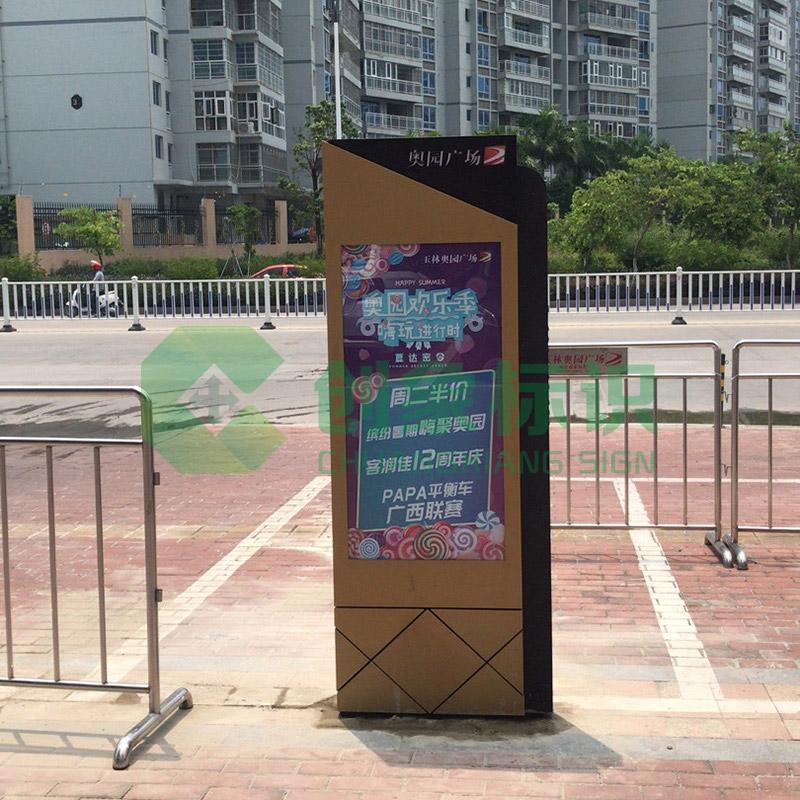 奥园广场不锈钢发光指示牌