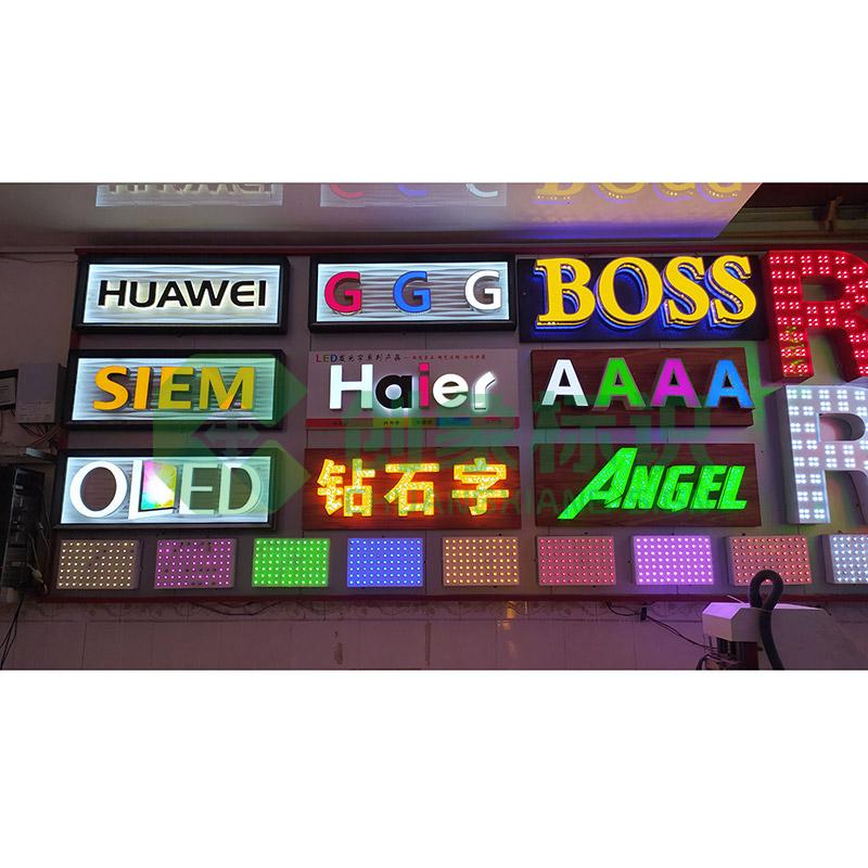 LED广告字板